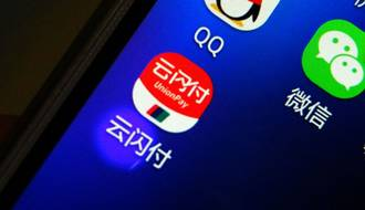 UnionPay seeks expansion with more comprehensive mobile payment app
