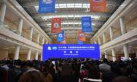 Trade fair facilitates cooperation among Belt and Road countries