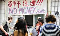 Waobao: Welcome to the No Money Zone